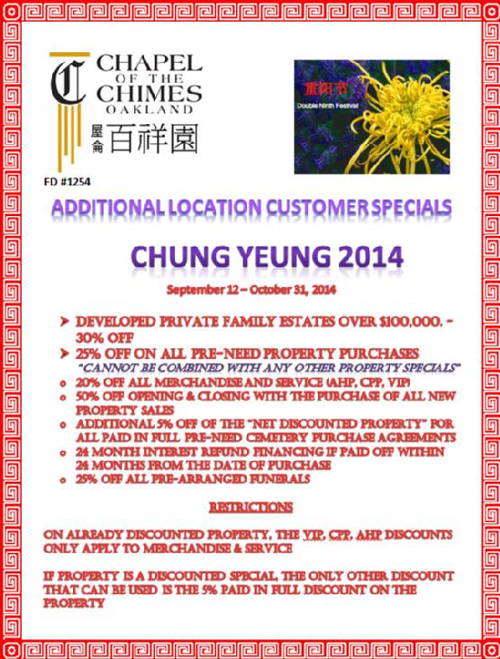 Chung Yeung 2014 - COTC Oakland