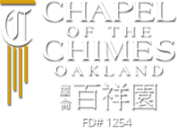 Oakland Cremation | Chapel of the Chimes Oakland Logo